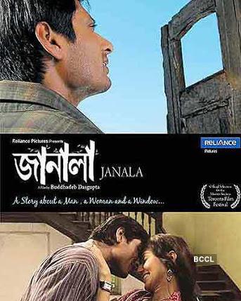 Janala (The Window) 2009 720P WEBHD