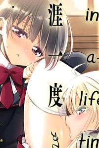 Kyuuketsuki-chan to Kouhai-chan
