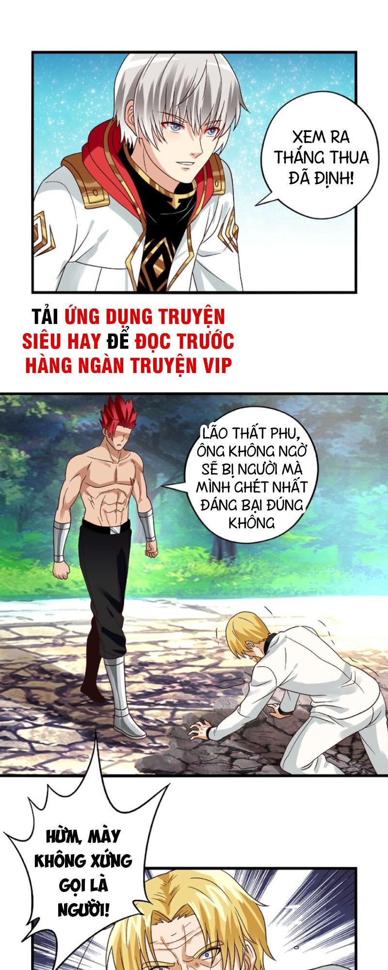 Thôn Phệ Lĩnh Vực Chapter 77 - Trang 6