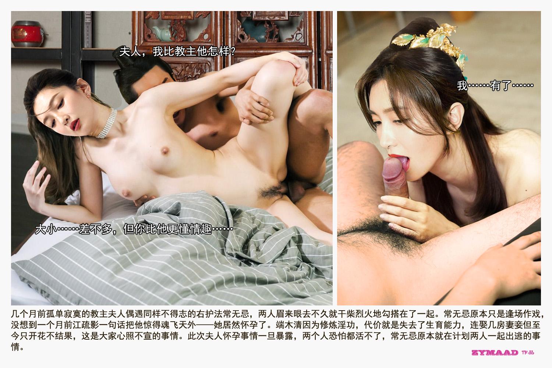 sexinsex|明星合成图 陈钰琪 清新的女生陈钰琪这次穿上了黑丝[合成] (3图) - 图集- 名腿网