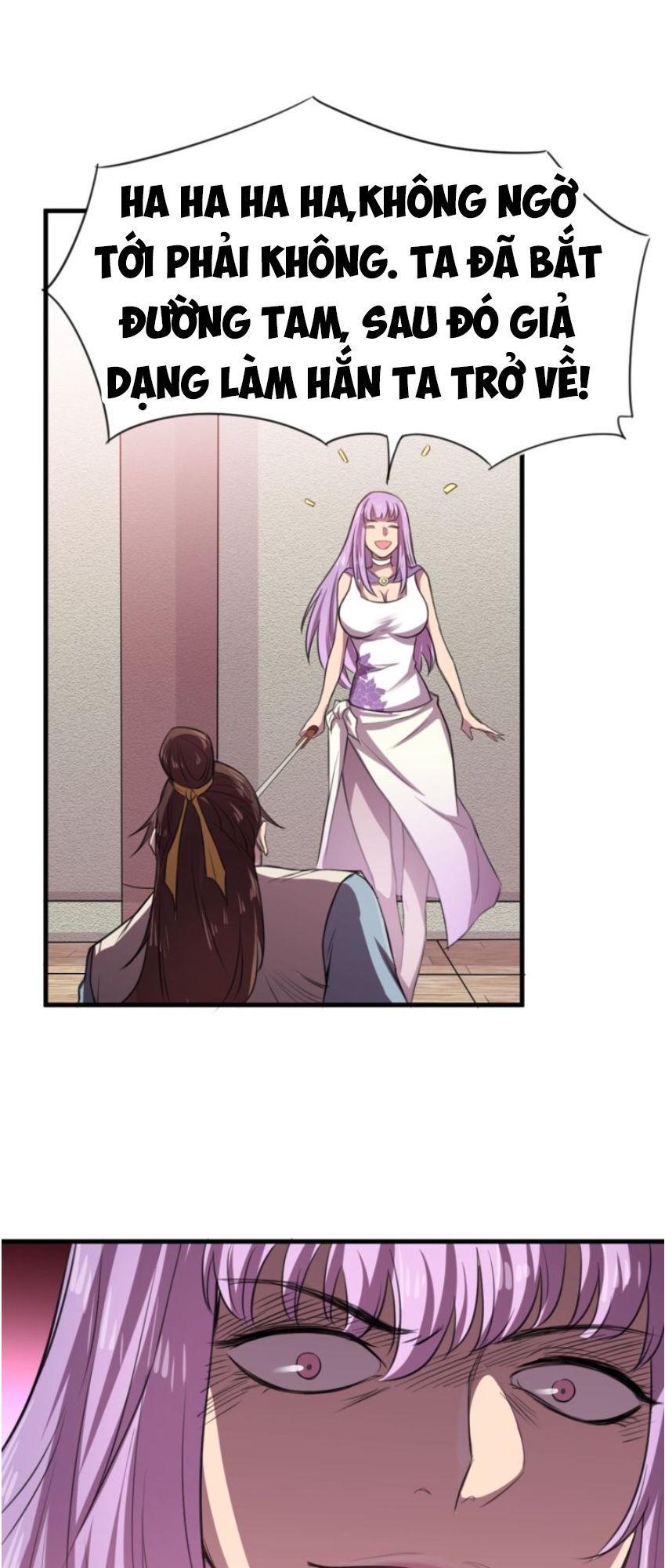 Ngự Thiên Thần Đế Chapter 30