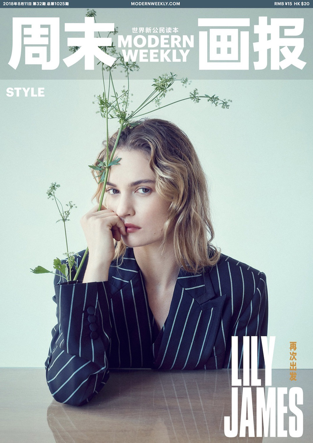 Lily James by Sofia Sanchez and Mauro Mongiello / Modern Weekly China august 2018