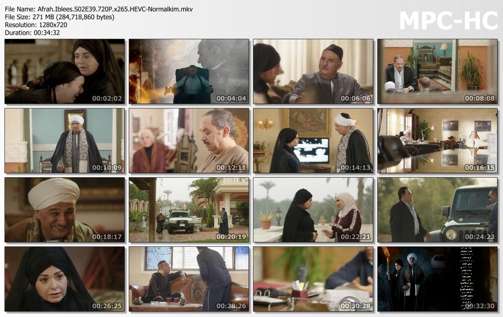 أفراح ابليس الجزء الثاني [50-33][720p-HEVC x265] تحميل تورنت 11 arabp2p.com
