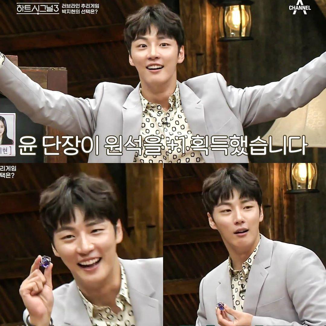 Shi type yoon yoon ideal Park Shin