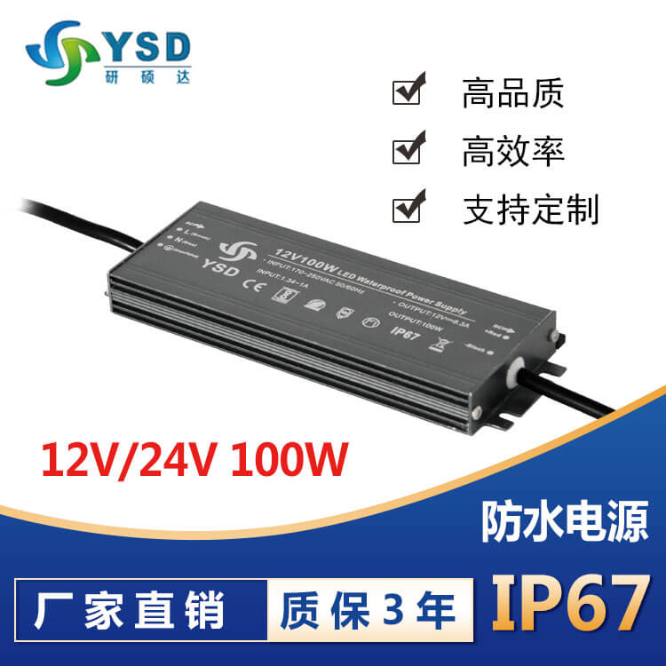 ShenZhen Yanshuoda Technology Co., Ltd Newly Released LED power Supplies For Building A Smart Home / Business Lighting System