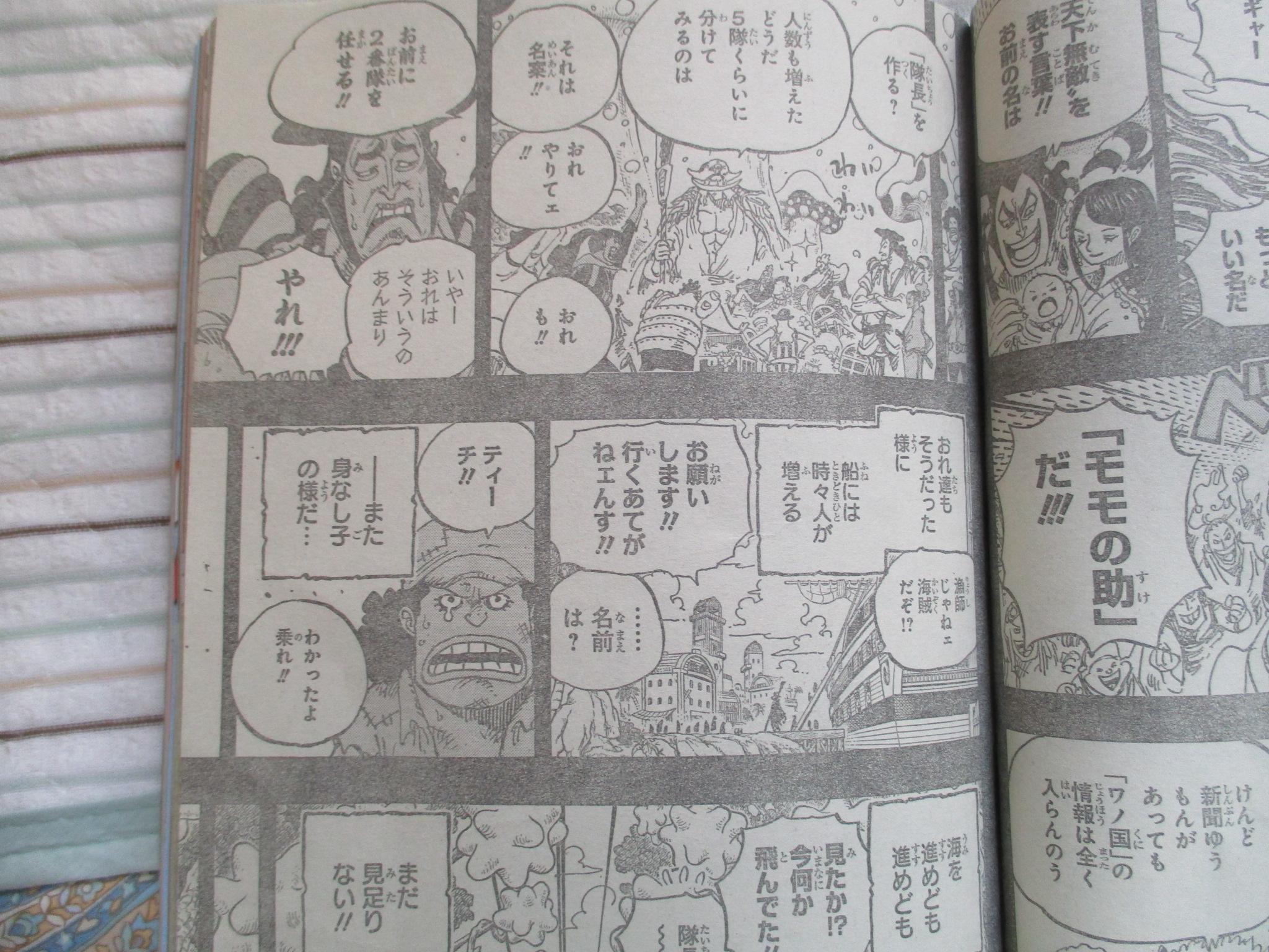 One Piece Spoilers 965 MmjcRyda_o
