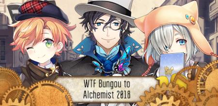 Баннер WTF Bungou to Alchemist 2018