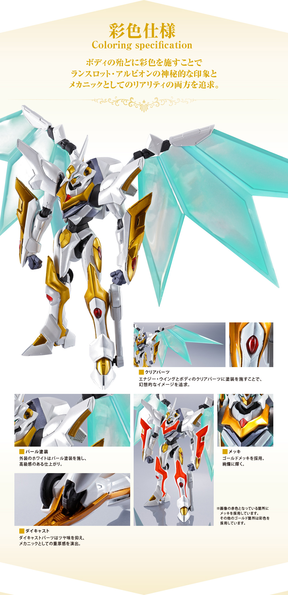 "Gundam : Code Geass - Metal Robot Side KMF ""The Robot Spirits"" (Bandai) - Page 2 QSmgfJMG_o"