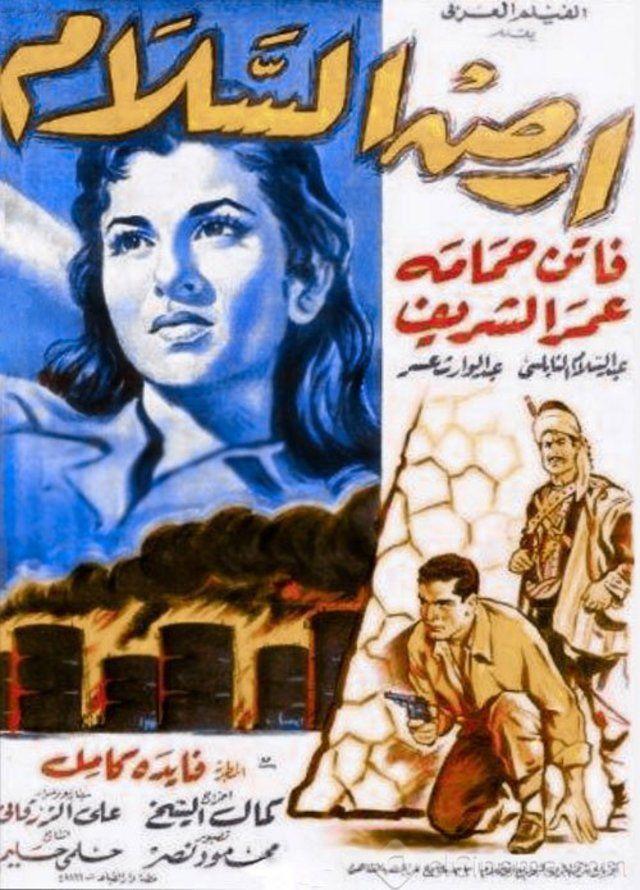 [فيلم][تورنت][تحميل][أرض السلام][1957][720p][Web-DL] 1 arabp2p.com