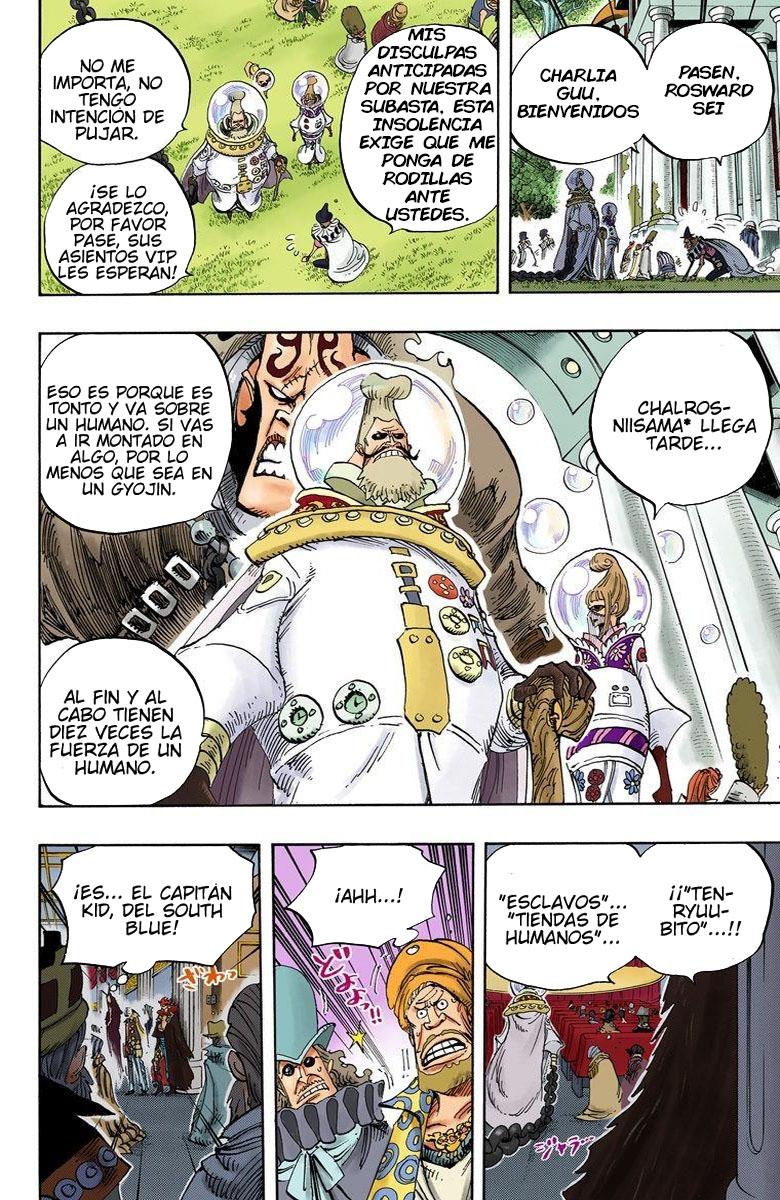 One Piece Manga 501-505 [Full Color] UUrKa76A_o