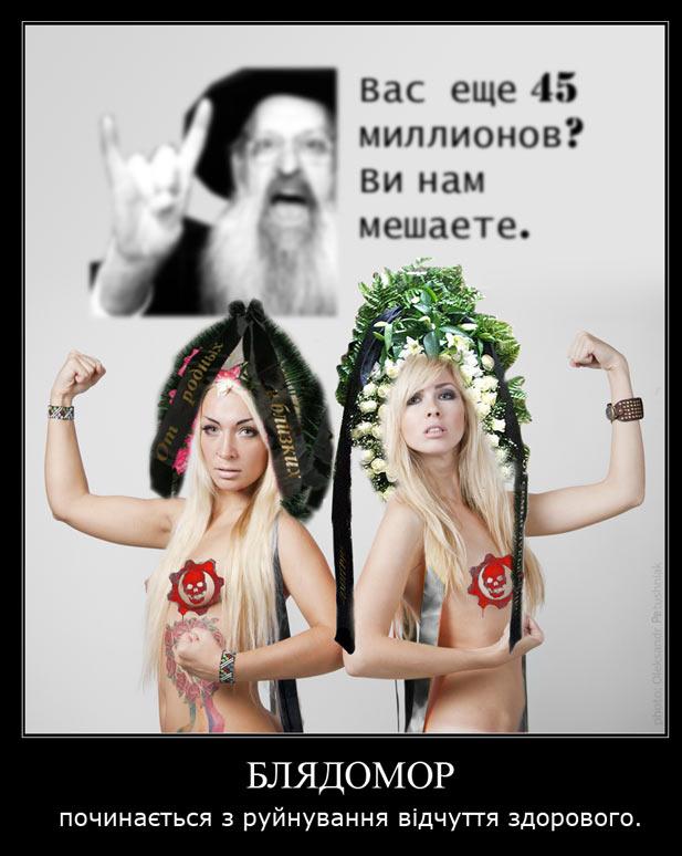 Секс и деньги: сколько проституток нужно Украине? - Цензор.НЕТ 874