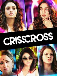 Crisscross 2018 Bengali 720P WEBDL