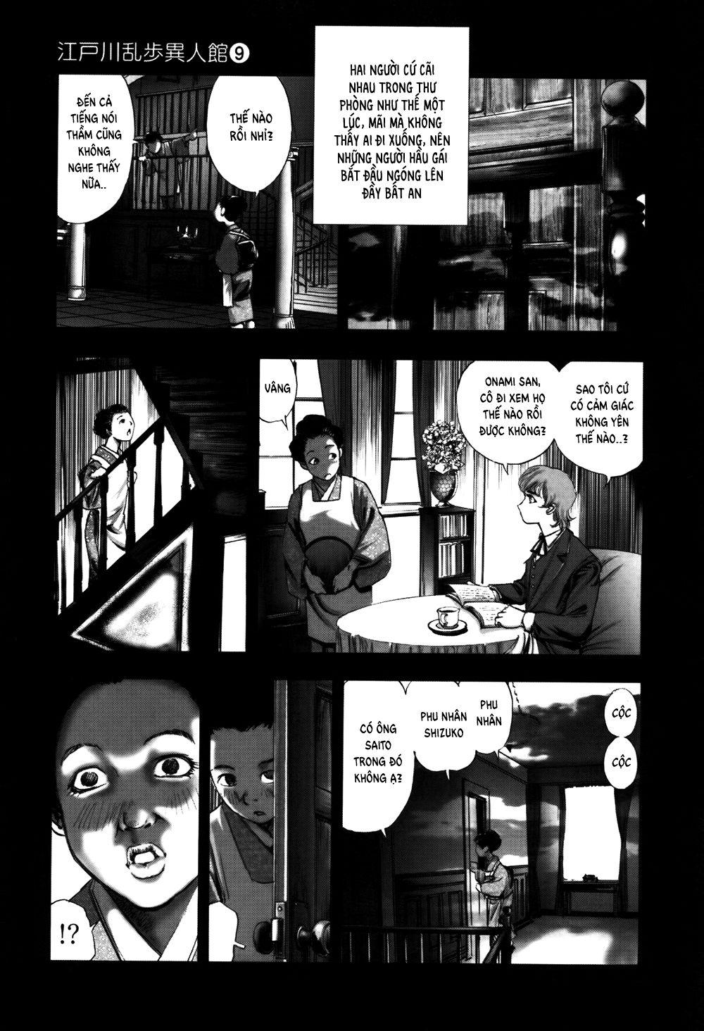 Dị Nhân Quán Chapter 56 - Trang 12