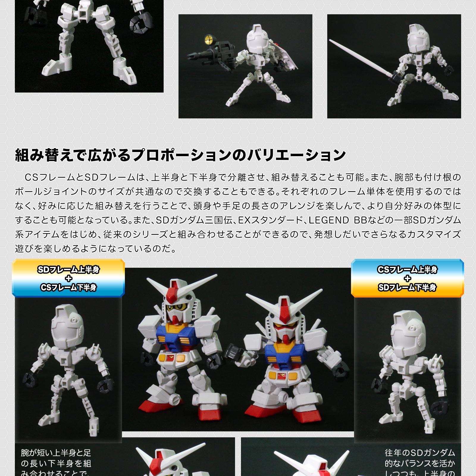 SD Gundam - Page 4 40BEaeJC_o