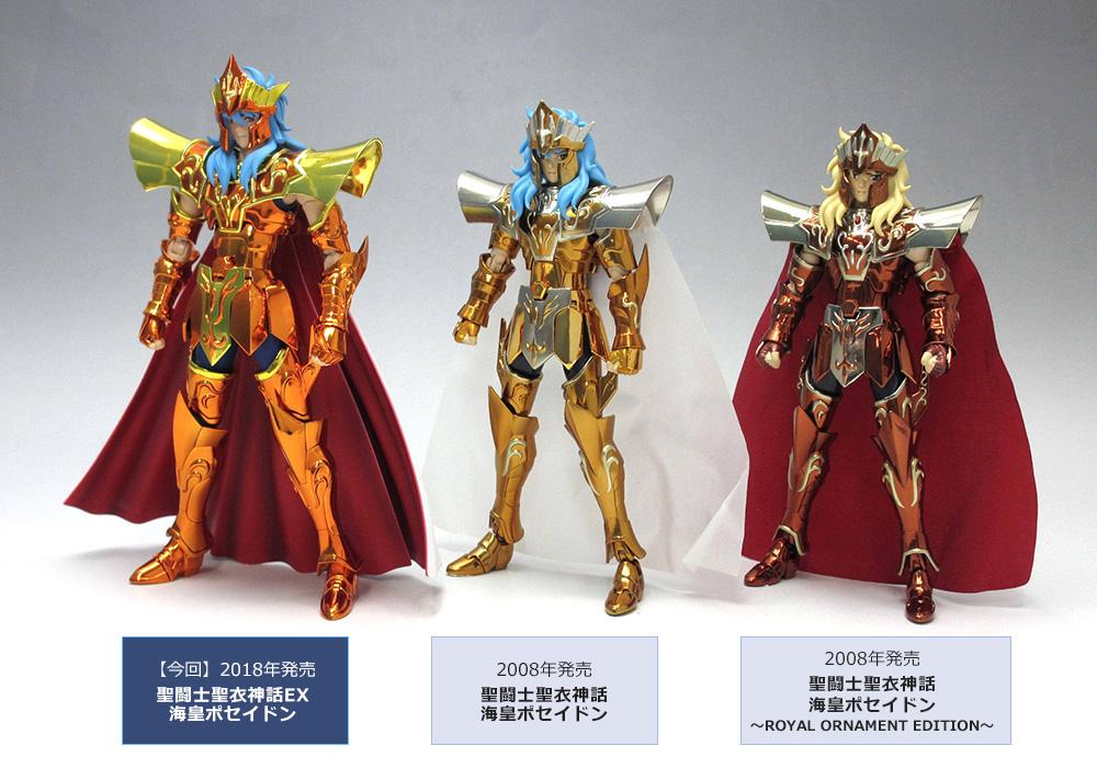 [Comentários] Saint Cloth Myth EX - Poseidon EX & Poseidon EX Imperial Throne Set - Página 2 3x3EjrPp_o