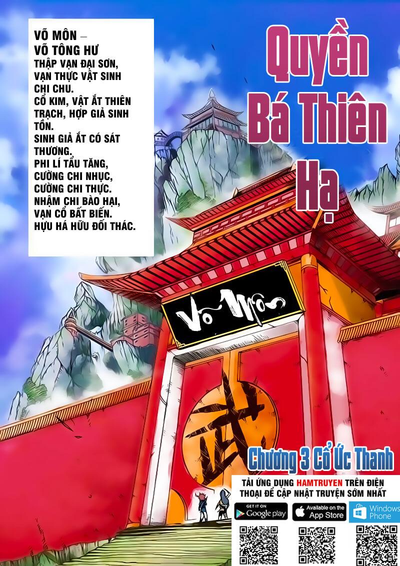 Quyền Bá Thiên Hạ Chapter 3
