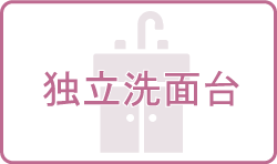 奈良佐保短期大学周辺のお部屋探し・一人暮らしの独立洗面台付き賃貸物件特集ページ