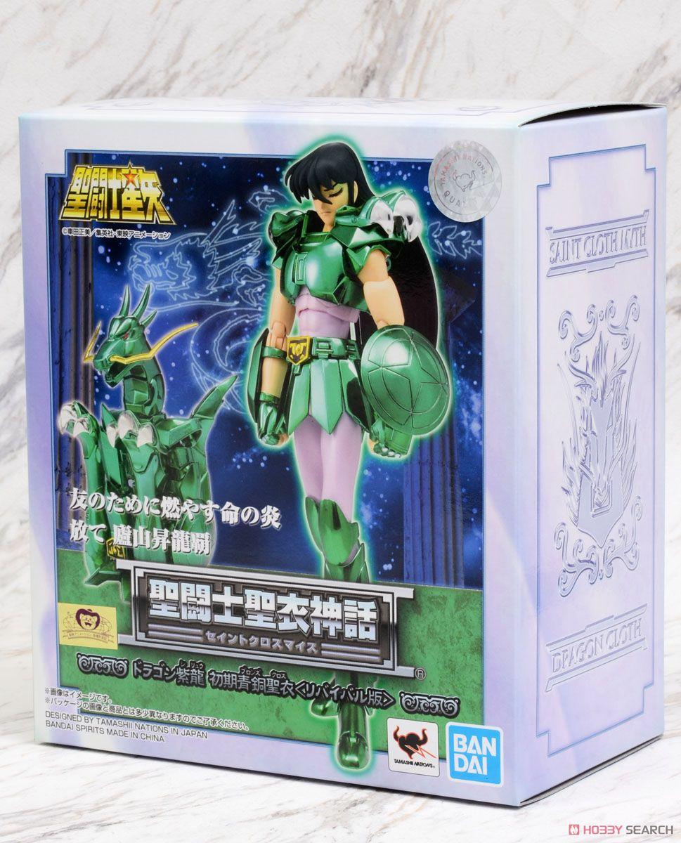 [Comentários]Saint Cloth Myth Shiryu de Dragão V1 Revival Edition  XeA826EL_o