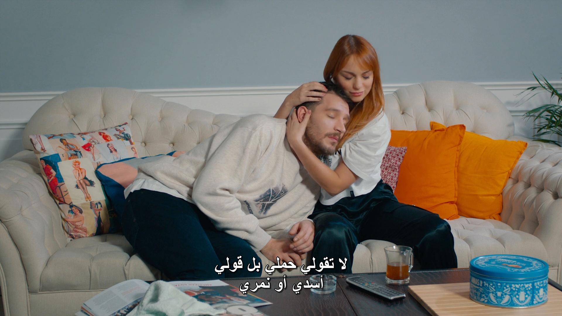 المسلسل التركي القصير نفس الشيء [م1 م2 م3][2019][مترجم][WEB DL][BLUTV][1080p] تحميل تورنت 16 arabp2p.com