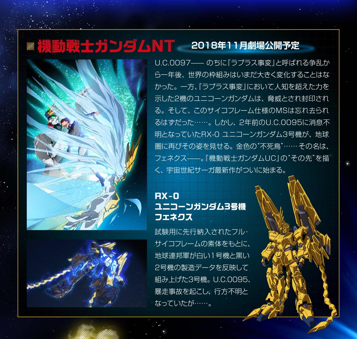 Gundam - Metal Robot Side MS (Bandai) - Page 6 8suZBJPq_o