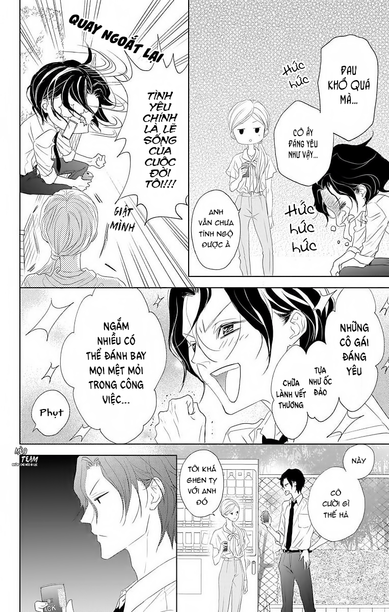 Game – Suit No Sukima chap 20 - Trang 27