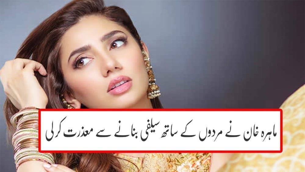 Mahira khan sexy photos-3668