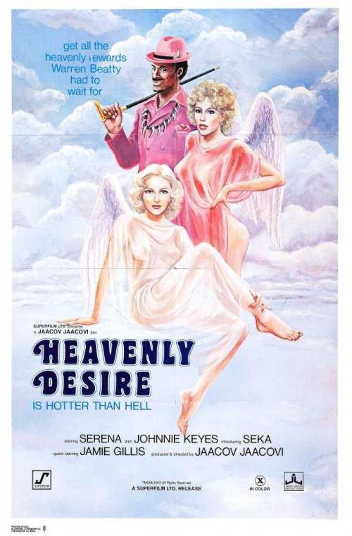 Heavenly Desire / Небесное Желание (Jacov Jaacovi, VCA) [1979 г., Classic, Feature, All Sex, BDRip] (Serena, Seka, Hillary Summers (as Heather Gordon), Eileen Welles (as Ilene Wells), Aubrey Nichols (as Audry Nichols), Debi Gunter, Liza Dwyer (as Sus