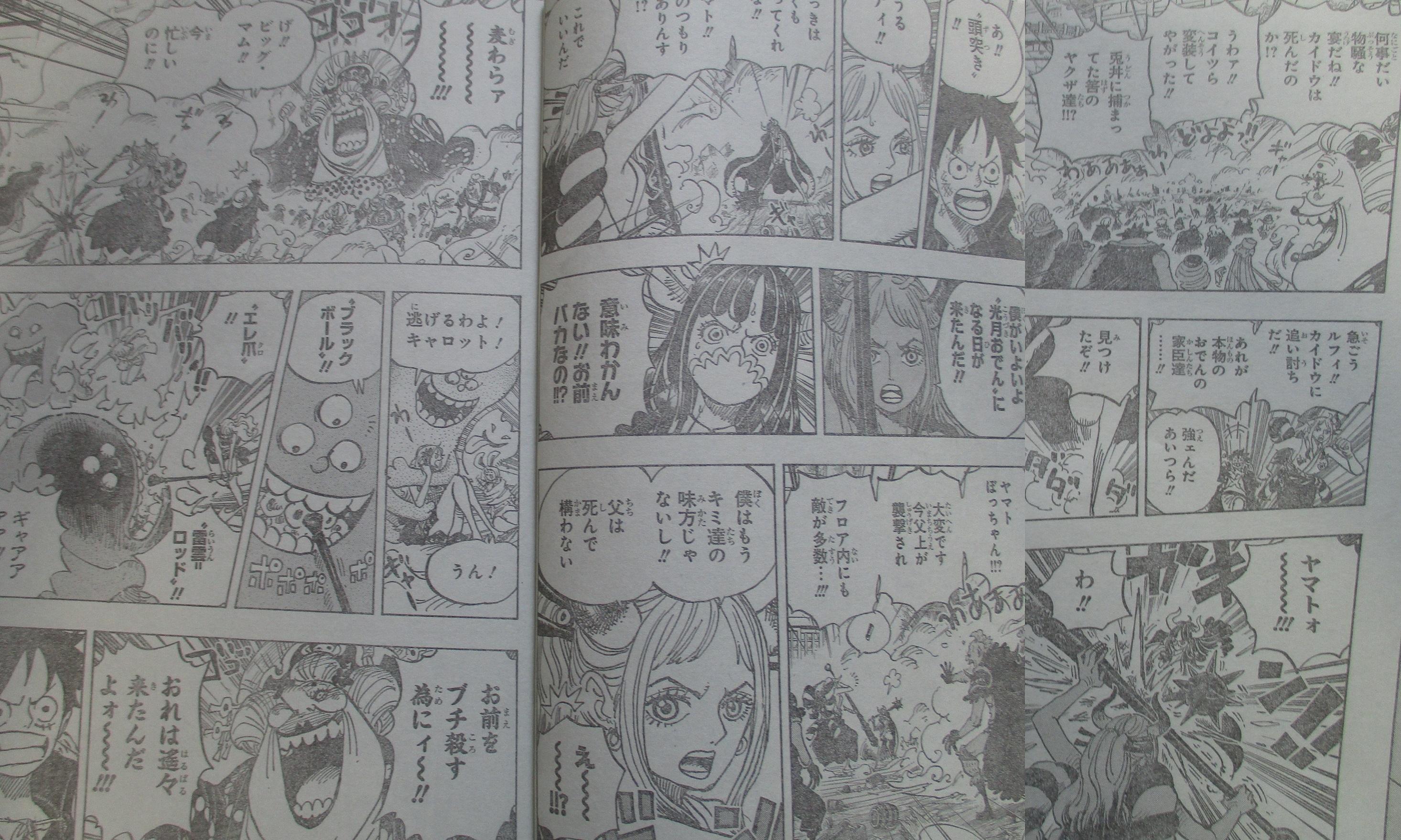 One Piece Spoilers 987 XUMWbZZp_o