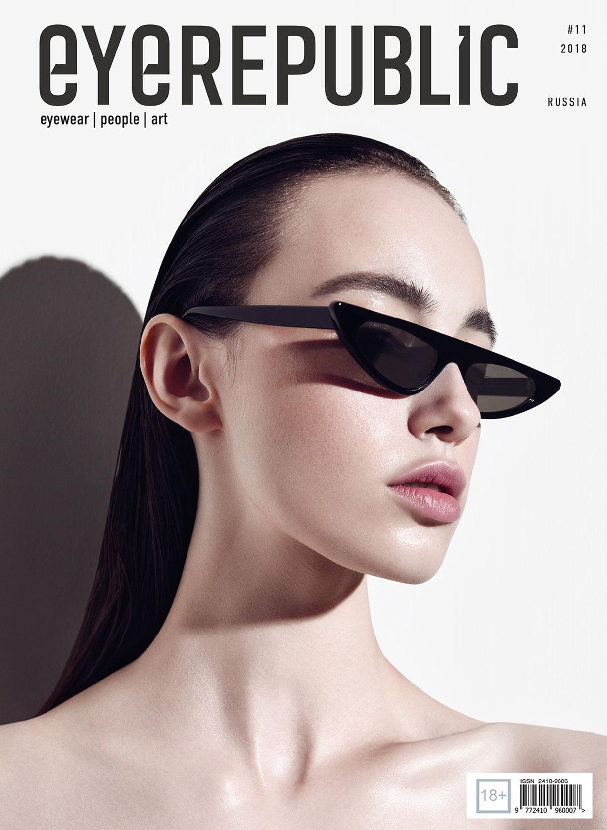 Голые девушки в очках / фото 12