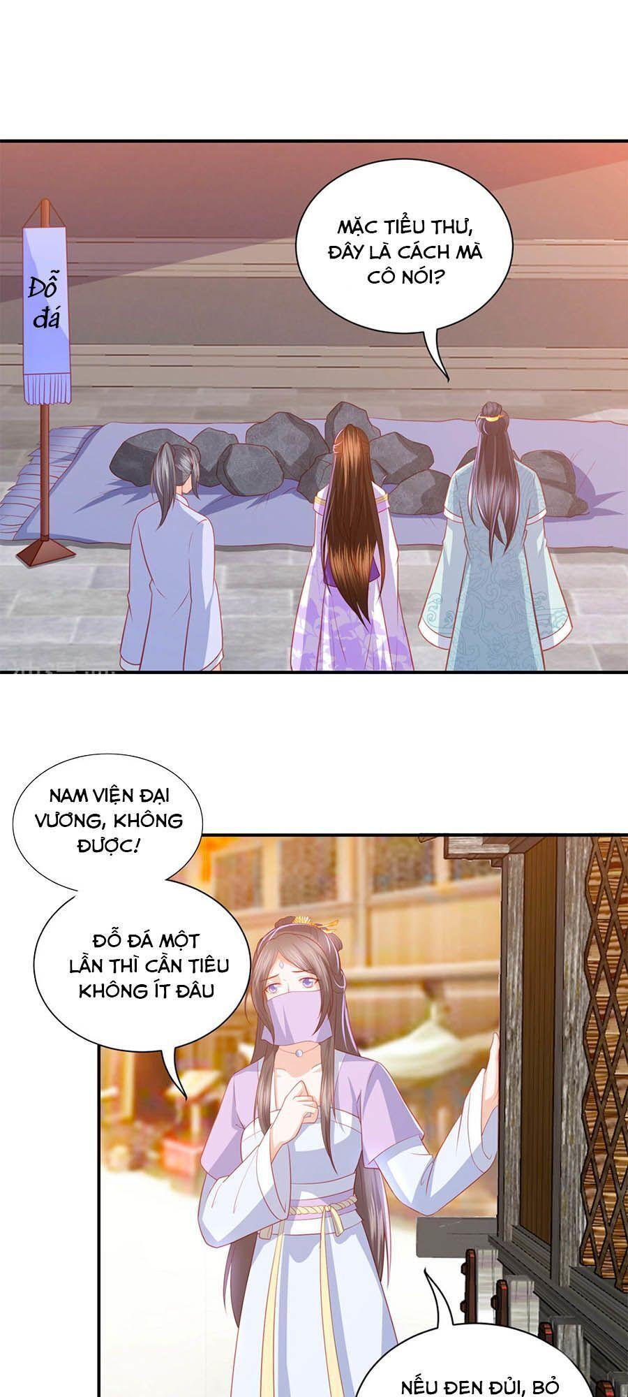 Phượng Hoàng Thác: Chuyên Sủng Khí Thê Chapter 46 - Trang 1