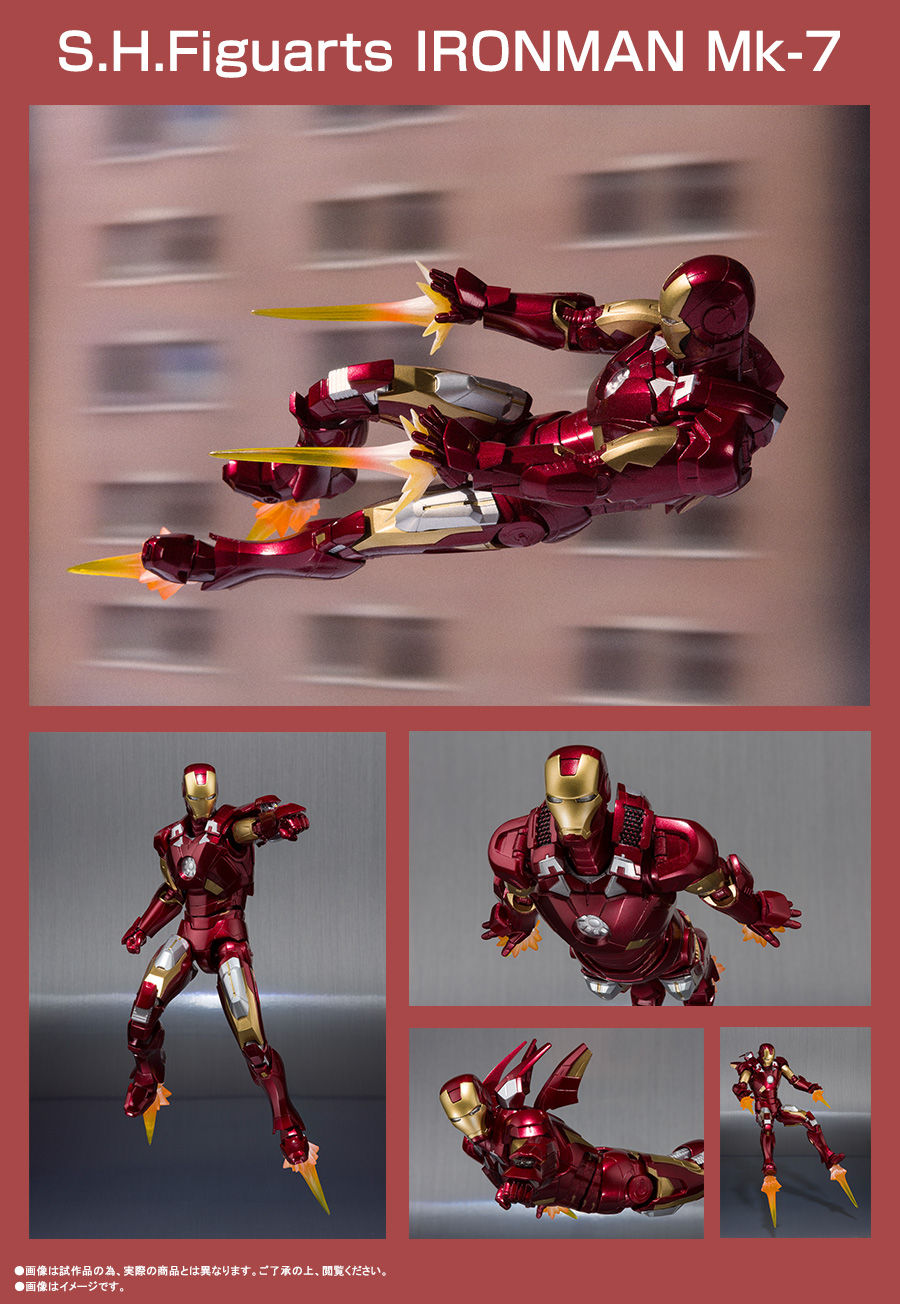 Iron Man (S.H.Figuarts) - Page 13 Y7GxVgZx_o