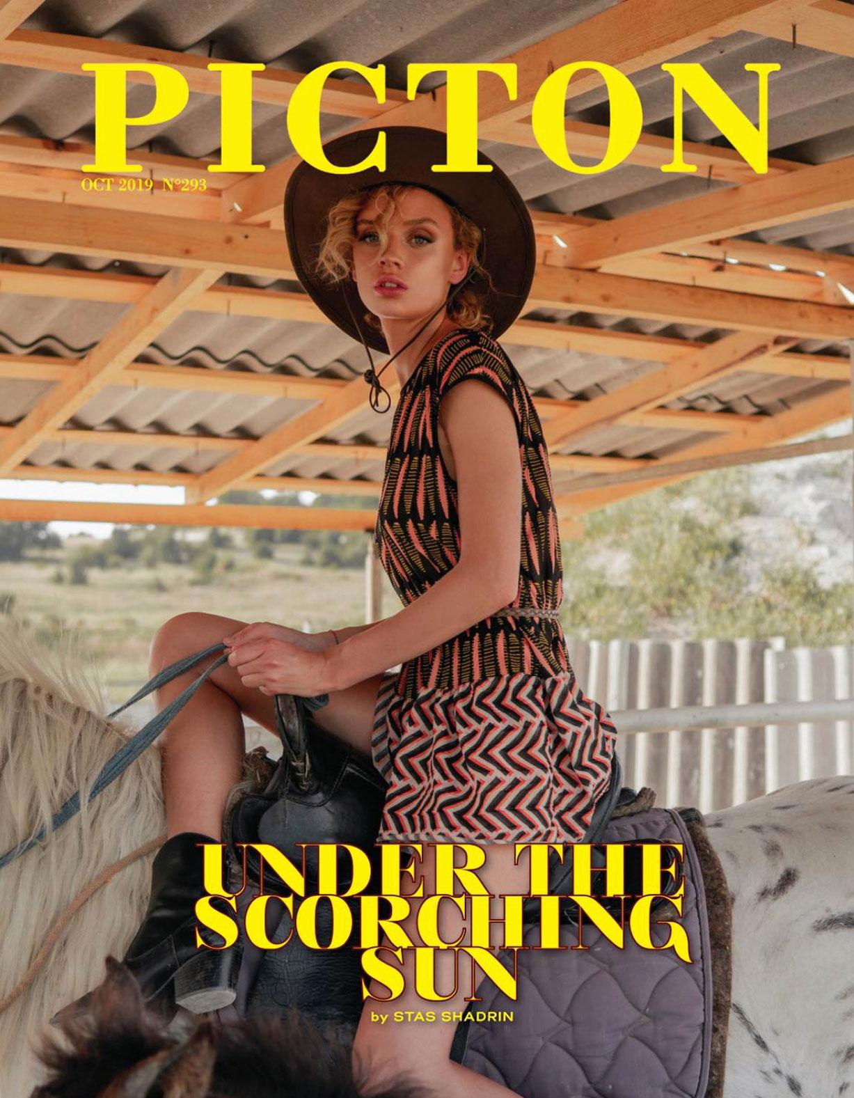 Девушка и лошадь / Даша Степанова в журнале Picton / фото 12