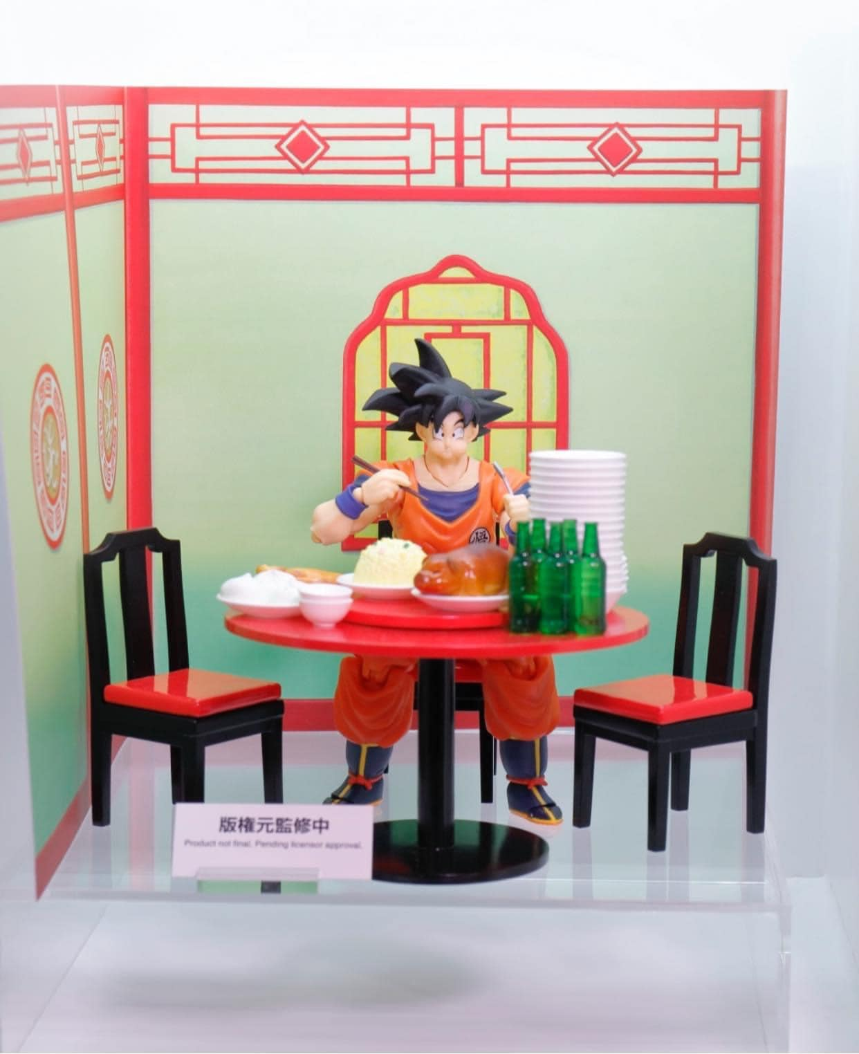 [Comentários] Tamashii Nations 2020 Figure Museum 4Vog4n7N_o