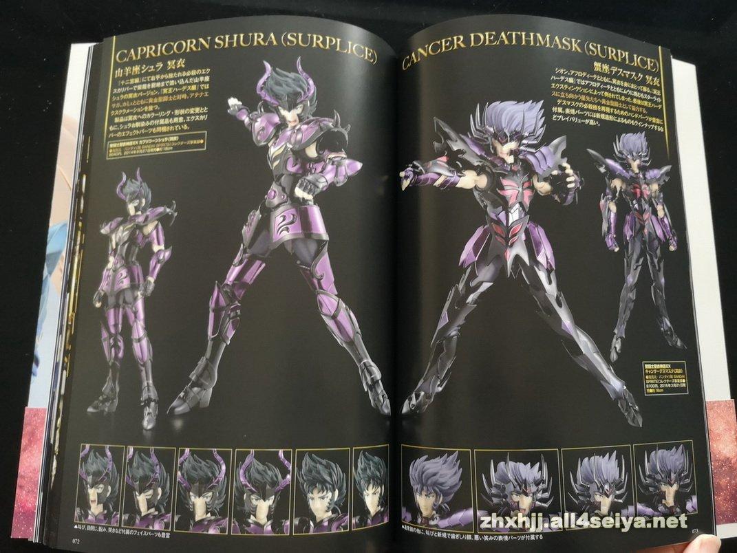 Hobby Japan: Mythology -Thousand War Edition- Integral N9UQujLh_o