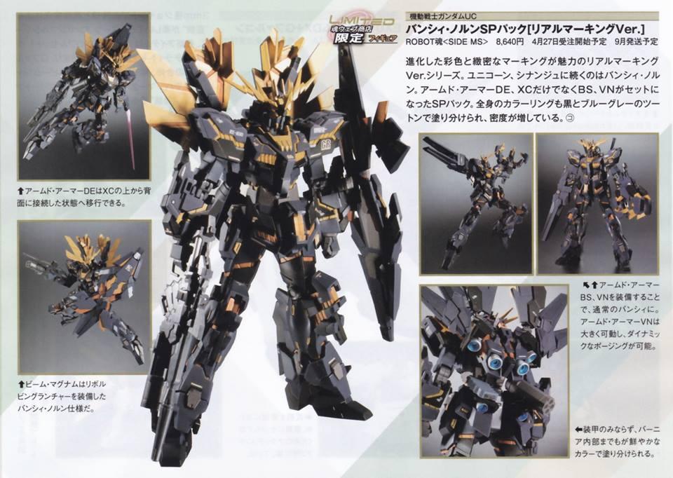 Gundam - Metal Robot Side MS (Bandai) - Page 3 F1fIB03p_o