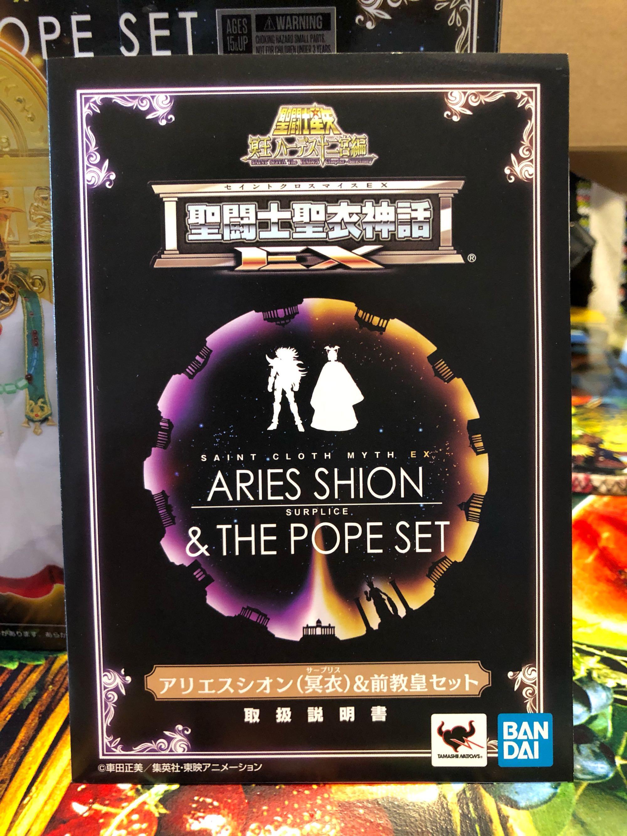 [Comentários] Shion de Áries  Surplice EX A9N3qJpV_o