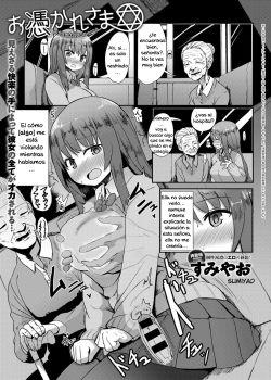 Otsukare-sama