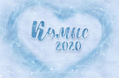 WTF Kumys 2020