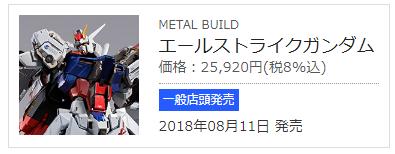 Gundam - Page 89 C6LBsTUI_o