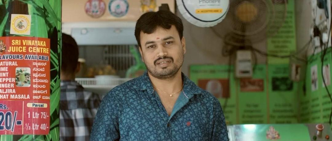 Mangalavara Rajaadina (2021) Kannada 1080p WEB-DL AVC AAC ESub-BWT Exclusive