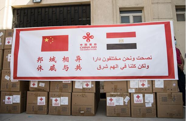 BRI boosts Chinese investments in Egypt