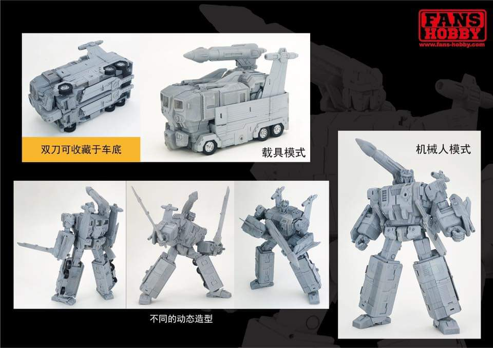 [FansHobby] Produit Tiers - MB-06 Power Baser (aka Powermaster Optimus) + MB-11 God Armour (aka Godbomber) - TF Masterforce - Page 3 EydVGgLI_o