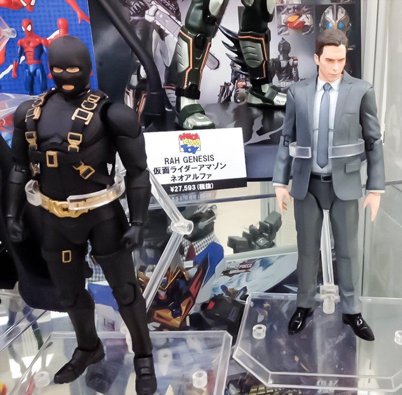 MAFEX  Batman Begins : Bruce Wayne, Ra's al Ghul - Mafex (Medicom Toys) XkqqDcte_o