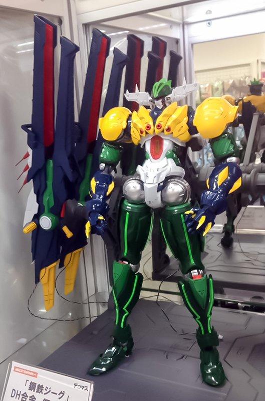 Kotetsu Jeeg (Evolution Toy) Pg2OO8SW_o