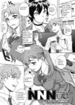NNN 1 Chapter-1