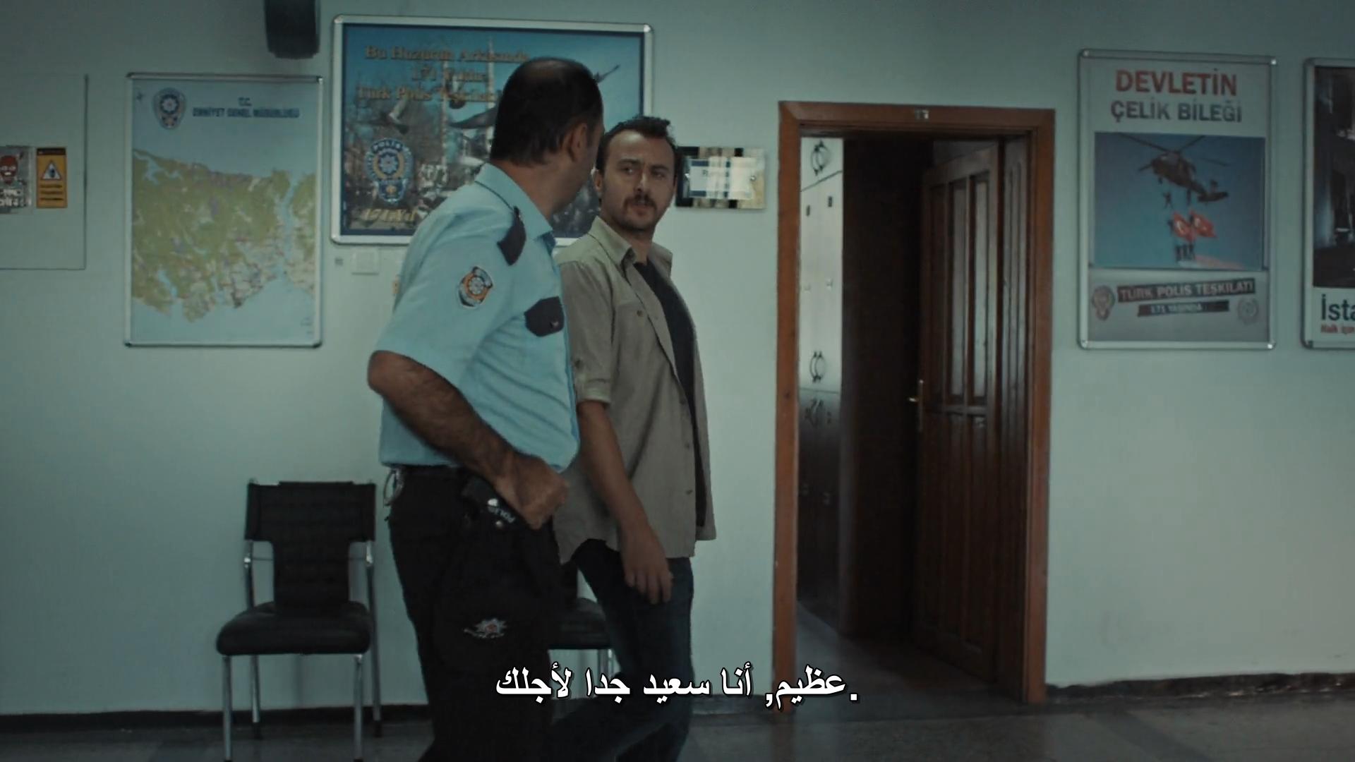 7 arabp2p.com