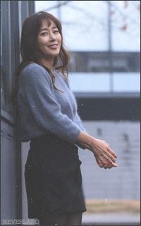 Soo Eun Song