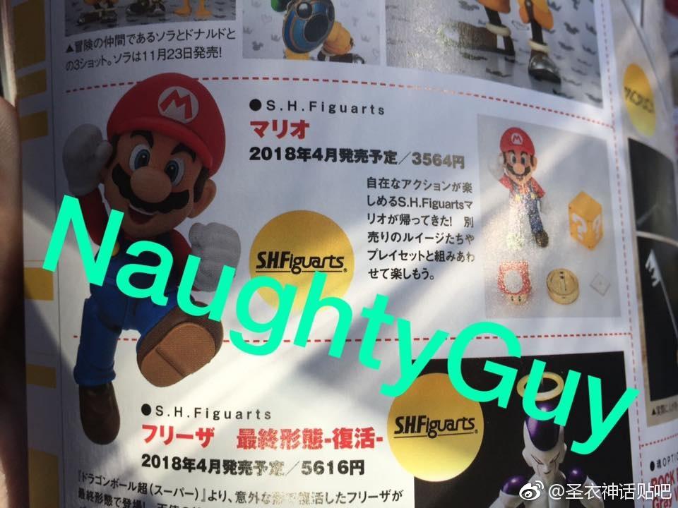 [Comentários] SHF Super Mario KWxmlOWg_o